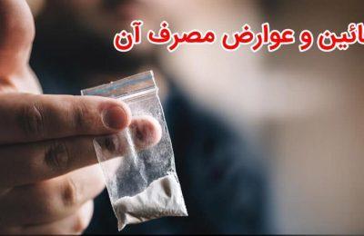اثرات کوکائین
